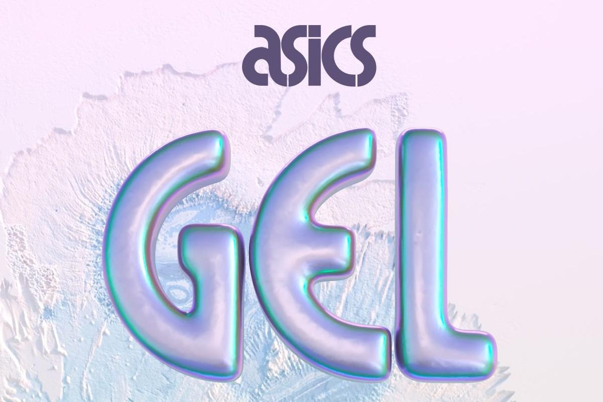 GEL-Poster