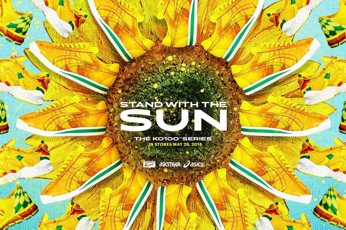 ASICS Sunflower