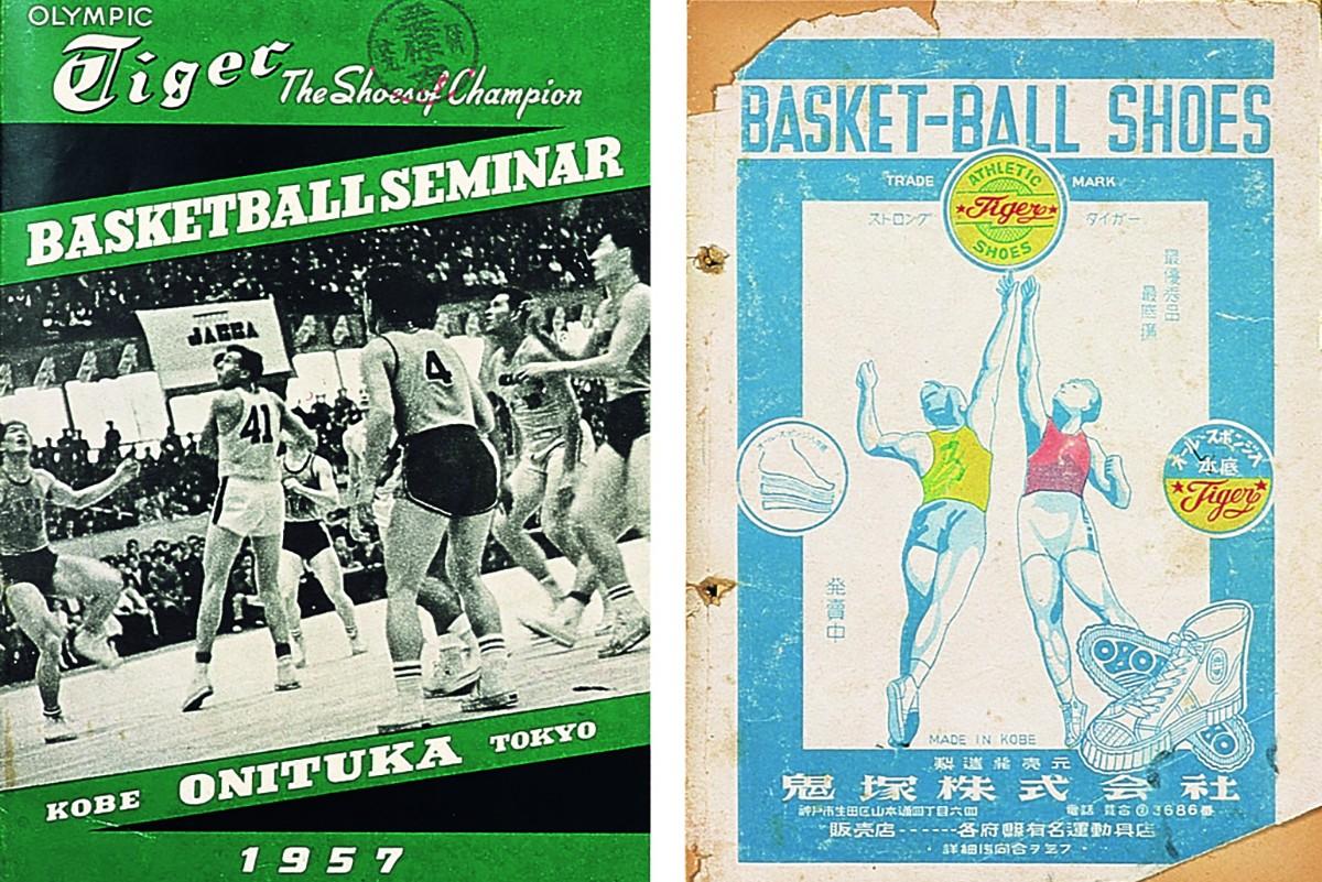 Kataloge aus den 50er Jahren